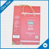 Fancy Environment Clean Food Paper Packaging