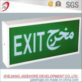 Emgency Lamp for Exit