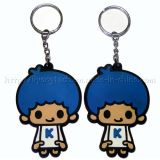 Rubber PVC Key Chain (1301-1061014)