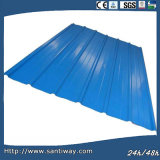 New Corrugated Zinc Coated Roof Tiles