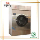 100kg Stainless Steel Industrial Laundry Centrifugal Dryer