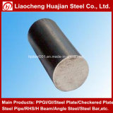 Carbon Steel Round Bar with ISO9001