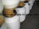Cetyl Trimethyl Ammonium Chloride CTAC 1631
