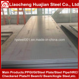 Ms Steel ASTM A36 Carbon Steel Plate in China