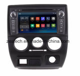 Android5.1/7.1 Car DVD Player for Lifan Fengshun GPS