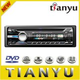 Single DIN Detachable Panel Car Music Player 9569