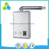 Turbo Balance Type Gas Water Heater, Indoor Gas Water Boiler