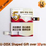 Waterproof Swivel USB Card as Company Free Gift (YT-3107)