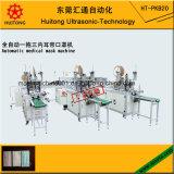 Automatic Ultrasonic Medical Mask Making Machine of 3 Inner Earloop Machines