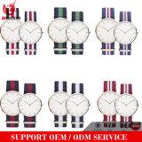 Yxl-627 Fashion Unisex Military Style Nylon Nato Strap Watch Band Quartz Wrist Watch