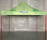 Waterproof Folding Canopy Garden Gazebo with Sidewall