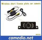 2.4GHz Waterproof Night Vision DVD Wireless Backup Car Camera