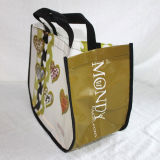Non Woven Recycle Shopping Bag (SQ-3)