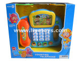 Education Toy, Education Computer Toy, Educational Learning Computer Toy (712516)