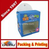 Baby Sports Folding Gift Box (3198)