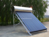 Compact Heat Pipe Pressure Solar Water Heater (ILH-58A18S-18H)