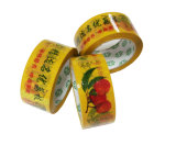 BOPP Printed Packing Tape with SGS Certificate (GP-P6)