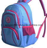 Kindergarten Child Student Schoolbag Backpack Pack Bag (CY5909)