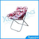 Portable Folding Kids Childrens Beach Garden Outdoor Chair