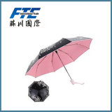 Automatic Open Windproof Travel Gift Umbrella for Sale