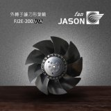 High Quality Fan Blade with Motor Mold Factory, Injection Molded, Molding