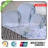 Squared 20PCS Porcelain Tableware (JSD115-S016)