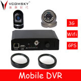 Local Mobile Digital Video Recorder with Mini Car Cameras for Optional