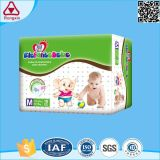 Premium Quality Disposable Baby Diapers