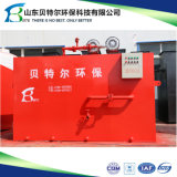 Compact STP Effluent Treatment Plant Machine for Domestic Wastewater