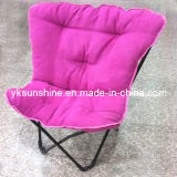 Butterfly Chair (XY-126)