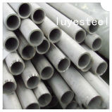 Super Duplex Stainless Steel Round Pipe/Tube S32507