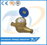 Rotary Vane Dry Dial Cold Water Meter