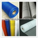 Soft Flexible Waterproofing Alkali Resistant Fiberglass Mesh Roll