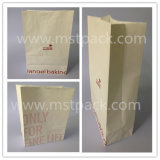 Paper Gift Bag Paste Paper Bag Box Pouch Flat Bottom