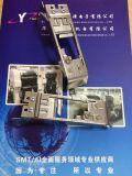N610011373AA/N610090959AA Cm402 Cm602 24/32mm Cover for SMT Machine
