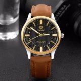 357 Branded Unique Design High Quality Watch Wholesale Quartz Watches for Men