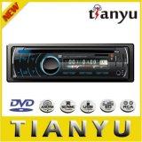 Single DIN Detachable Panel Car DVD Player 9533