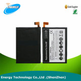Battery for HTC One M7 Battery 02D 802t 802W 801e 801s 801n, Battery Bn07100 2300mAh