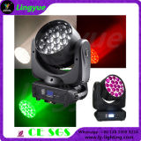19X12W Beam 4-in-1 LED Moving Head Stage Light