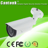 Hot IP66 Bullet Fixed Lens 1080P HD Camera