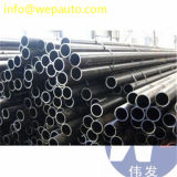 Chinese Factory Supply Grinding Tube