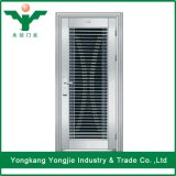 China Supplier High Security Exterior Steel Main Entrance Door