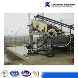200t Large Capacity Sand Washing Plant Line Price