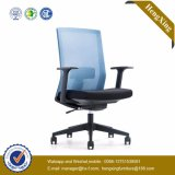 Middle Back Office Designer Furniture Conference Mesh Staff Chair (HX-YY025)