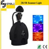 2r/5r Moving Head Scanner Stage Disco Lighting (HL-200GT)