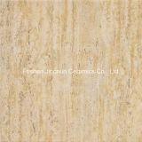 out Porcelain Rustic Floor Tile (600*600mm)