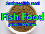 Powder Fish Feed with Lowest Price Protein 65%72%