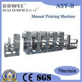 PVC Foam Anti-Slip Pad Special Label Printing Machine (ASY-F)