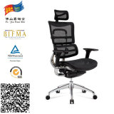 Hot Selling Comfor Double Back Office Chair Jns-802