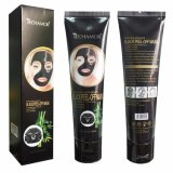 Best Skin Care Products Blackhead Remover Black Facial Mask